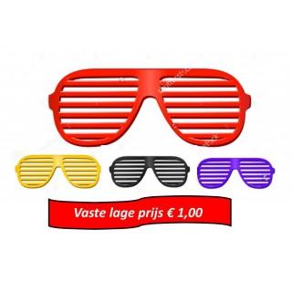 e0cadb0726b791 Shutter shade bril
